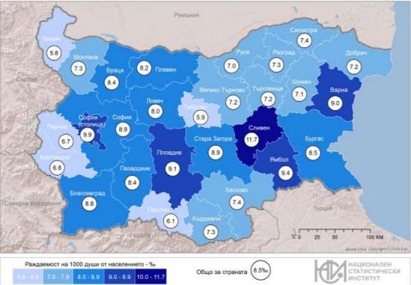Населението на България е намаляло с 0,5% през 2020 г.