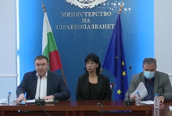 МЗ обяви пет решения за AstraZeneca