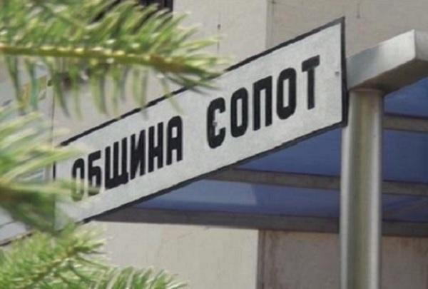 Обявиха конкурс за управител на болницата за долекуване в Сопот