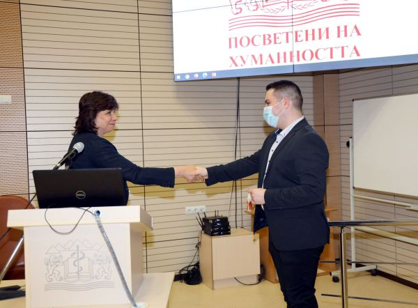 Ден на студентското самоуправление в МУ-Пловдив