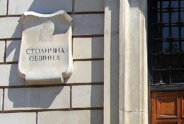 Столичните общински болници кандидатстват за 12,3 млн. лв. по европроекти