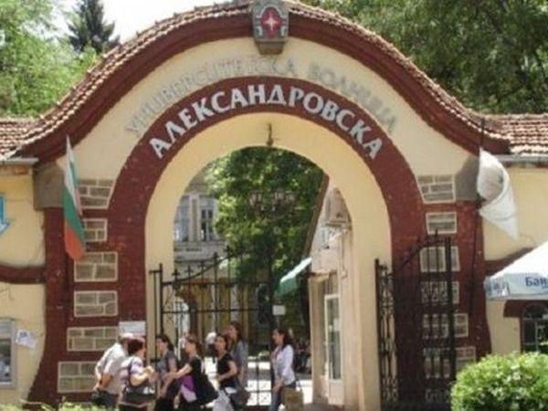 "Д-р Атанас Атанасов оглавява ""Александровска"" болница"