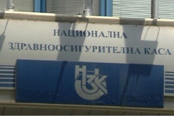 68 проверки на болници е извършила НЗОК за пет месеца