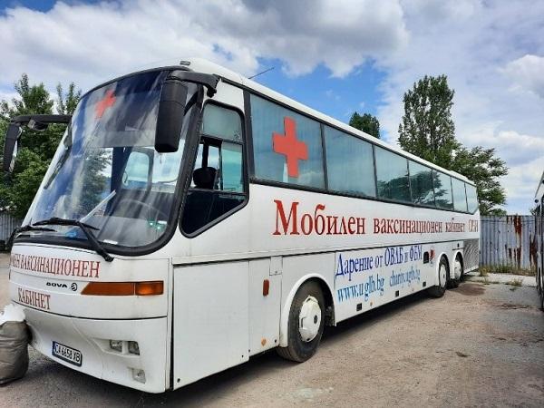 Даряват мобилен ваксинационен кабинет на СРЗИ