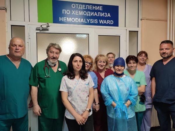 Нов екип пое Отделението по хемодиализа на УМБАЛ Бургас