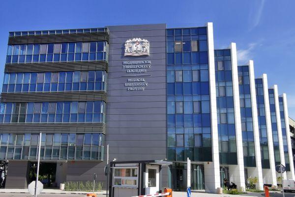 Нов учебен корпус откриха в МУ-Пловдив