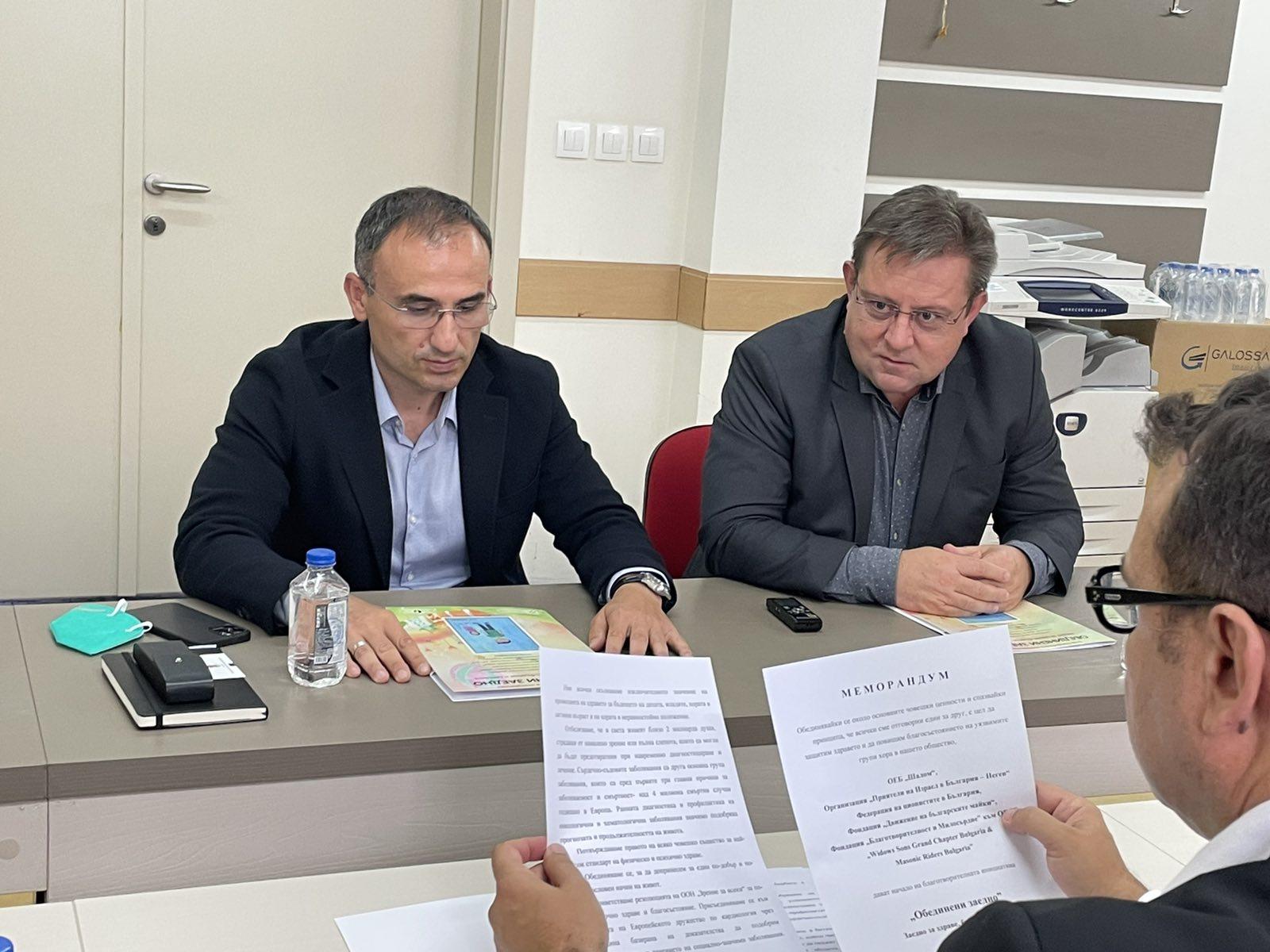 В Александровска болница бе даден старт на инициативата