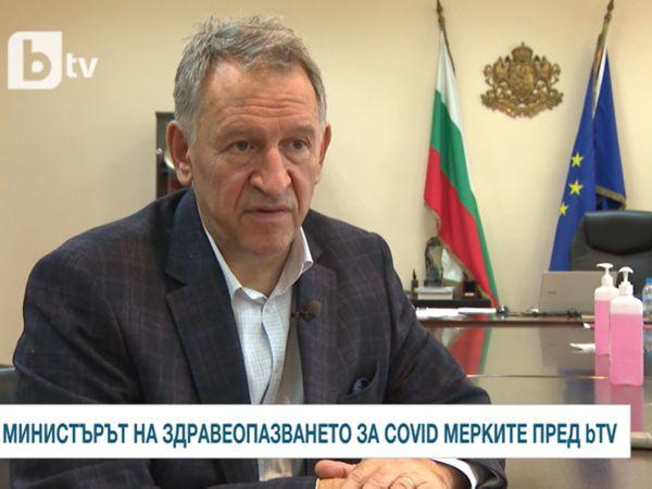 Д-р Кацаров: Обсъждаме навсякъде да се влиза с COVID сертификат
