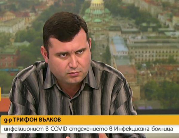 Д-р Трифон Вълков: Изпуснахме своя шанс по отношение на ваксинацията, тя трябваше да е факт