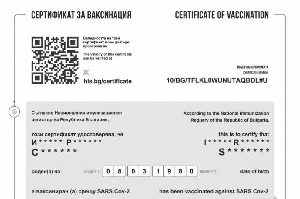 МЗ с разяснение за изискванията за Европейския цифров COVID-сертификат