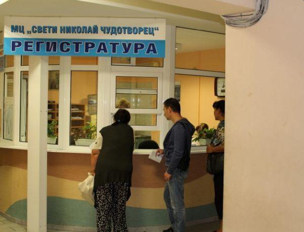 Имунизационният кабинет в УМБАЛ Бургас работи в събота и неделя