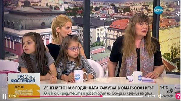 Административни пречки пак спъват лечение на болни деца