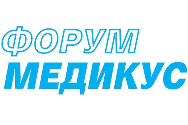 """Излезе от печат бр. 22-23  на вестник """"Форум Медикус"""""""