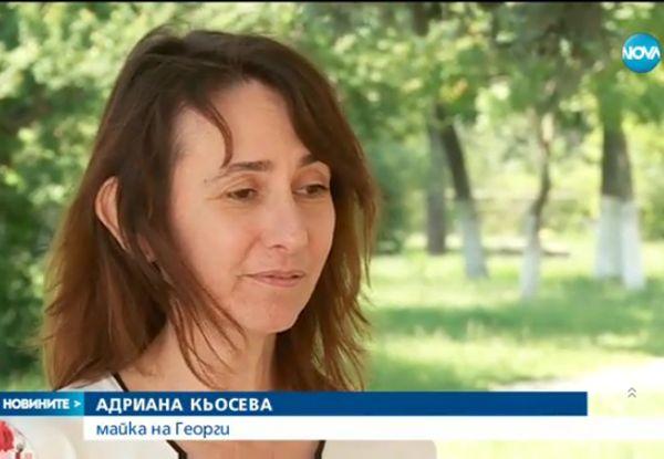 Синът на семейната лекарка от София спечели лечението си в Словакия