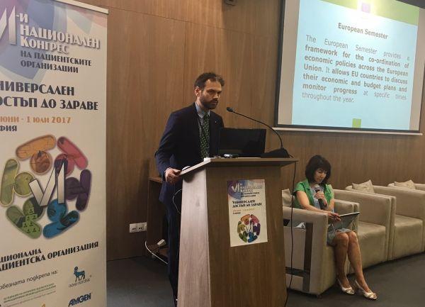 Проблем с достъпа до здравеопазване, доплащането и липсата на кадри отчете доклад на ЕК за България