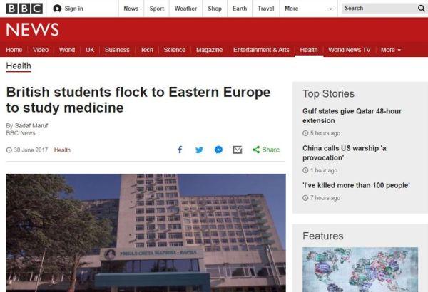 БиБиСи излъчи репортаж за МУ-Варна