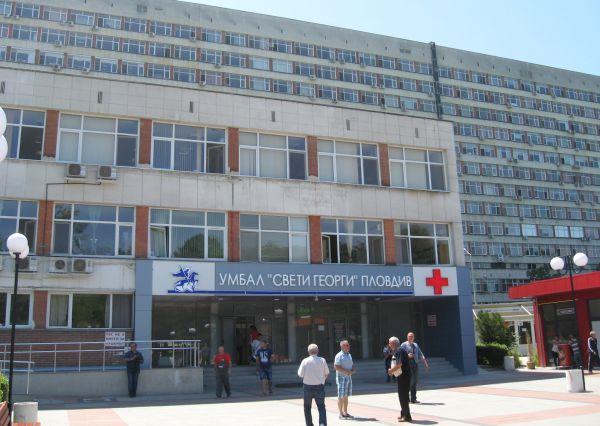 """УМБАЛ """"Свети Георги"""" ще лекува пострадали военни при учението """"Saber Guardian – 2017"""""""