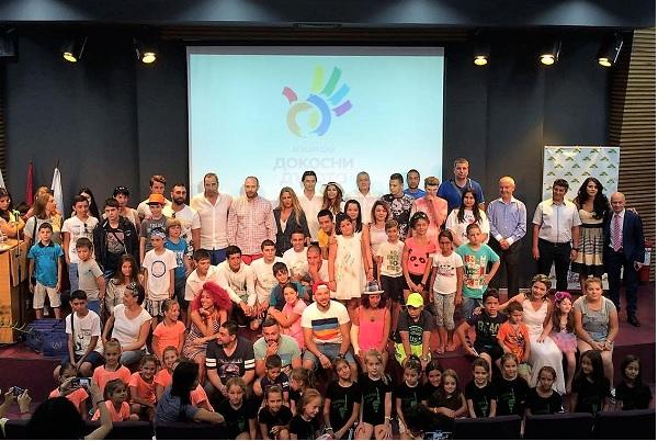 """Близо 60 деца и младежи се включиха в детския диабетен лагер """"Докосни дъгата"""""""