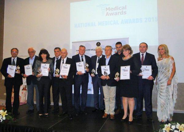 """National Medical Awards 2017 подкрепят кампанията """"Не на насилието"""""""