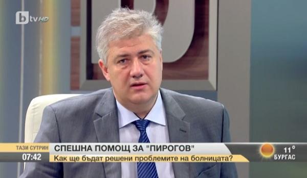 """От 1 октомври искаме да въведем лекарски триаж в """"Пирогов"""""""