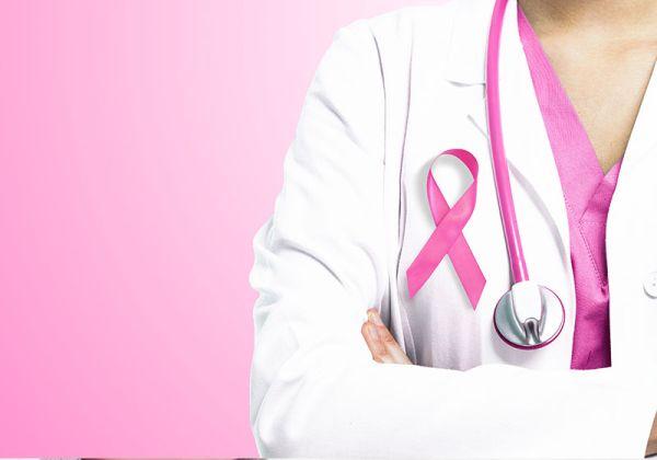 Започва кампанията по случай Световния месец за борба с рака на гърдата