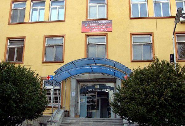 Френска асоциация дари МБАЛ-Велинград с медицински консумативи и помощни средства