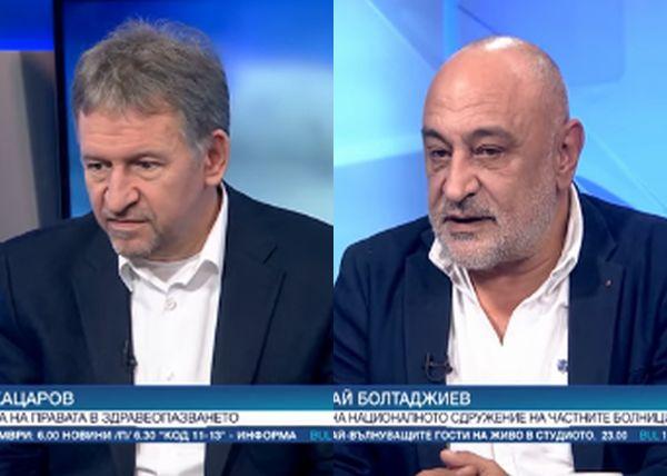 Д-р Кацаров: Ако лимитите останат, и двойно увеличение на бюджета няма да има резултат
