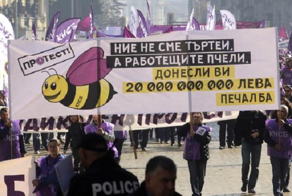 Стартова заплата от три минимални поискаха медицинските сестри на протеста на КНСБ