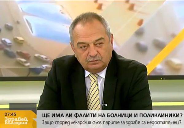 Д-р Грозев: В системата се краде – от съня, от празниците на колегите, от времето им със семейството