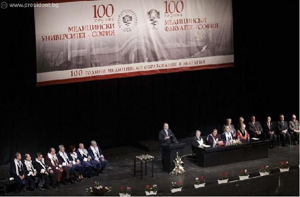 МУ-София отбеляза 100 години история
