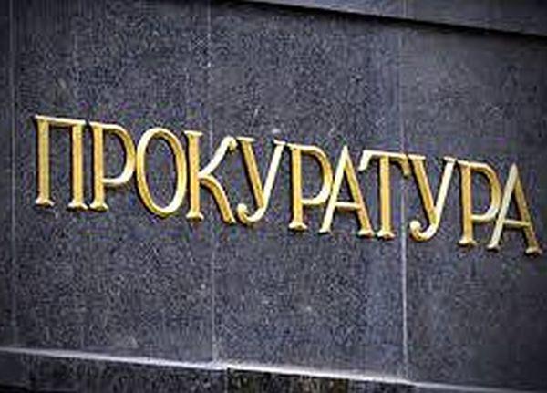 Военно-апелативна прокуратура потвърди: Проф. Петров не е престъпил закона
