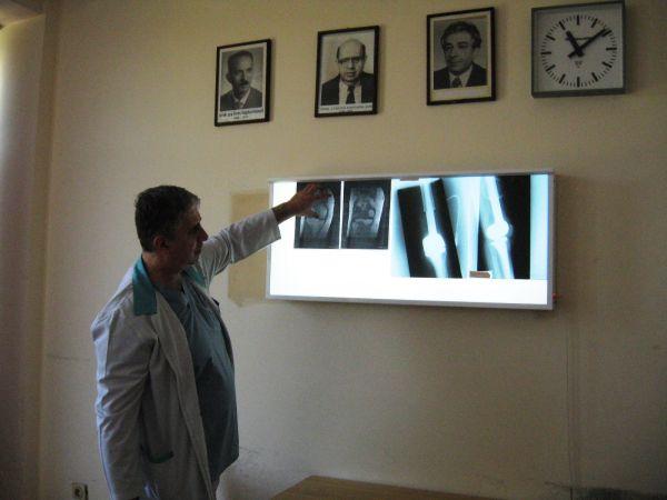 Британка избра българска болница за смяна на тазобедрена става