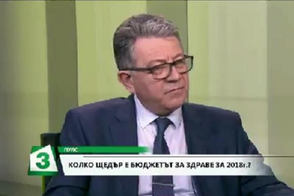Д-р Стоян Борисов: Лимитите са една от причините за тежкото положение на болниците