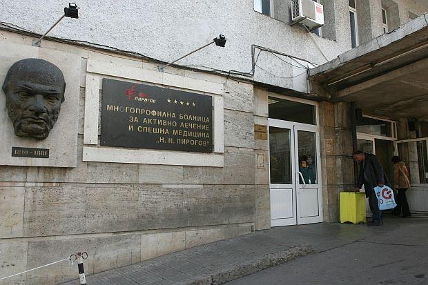 """Лекари, сестри и санитари от """"Пирогов"""" излязоха на протест"""
