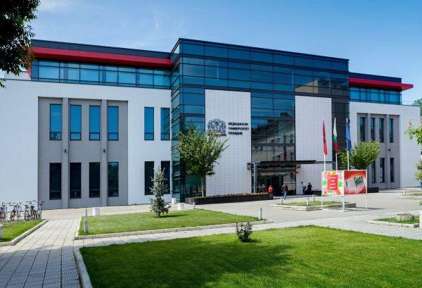 Пет обучения на медици за ХИВ/СПИН проведе МУ-Пловдив през 2017 г.