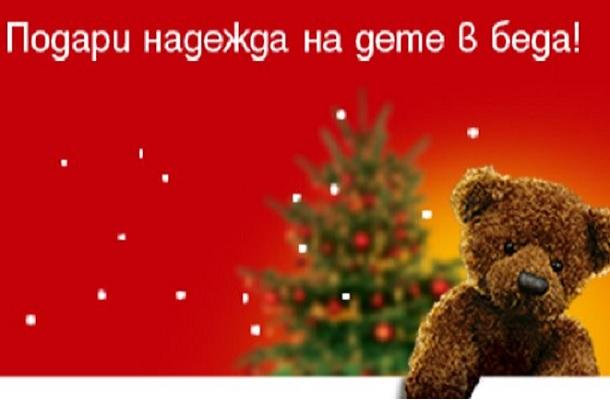 """""""Българската Коледа"""" за четвърти път помага на 7-годишния Радо"""