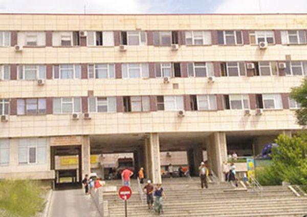 Започва конкурсът за началници на 14 отделения в МБАЛ Благоевград