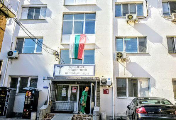340 души от Неделино бяха прегледани от лекари от КОЦ-Пловдив