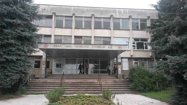 Медиците от ловешката болница подават оставки в петък