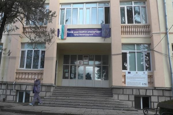 23-ма медици са напуснали Белоградчишката болница и са завели дела срещу нея
