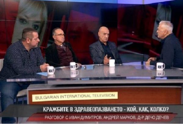 Андрей Марков: Финансирането на системата е изначално объркано