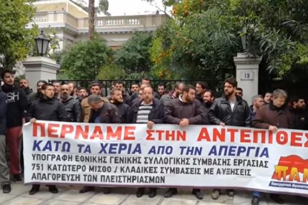 Лекарите от държавните болници в Гърция се включват в масовите стачки