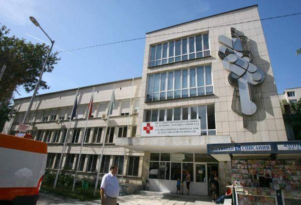 Създават диабетен център в Пета МБАЛ-София