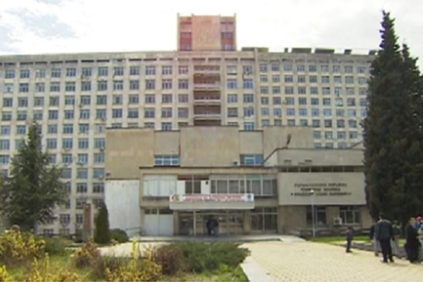 Синдикатите в УМБАЛ-Стара Загора подготвиха нов колективен договор