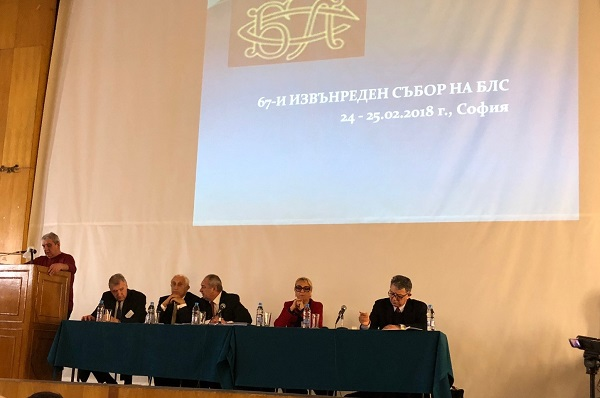БЛС ще подпише НРД 2018