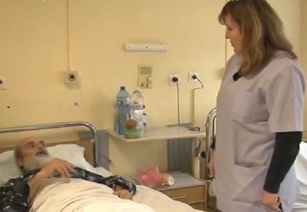 Бездомни пациенти живеят с месеци в УМБАЛ - Бургас