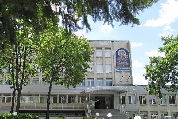 """Безплатни прегледи в Нефрологичния кабинет на ДКЦ """"Св. Анна"""