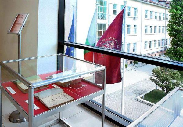 Възможности за финансиране на научна дейност представят в МУ - Пловдив