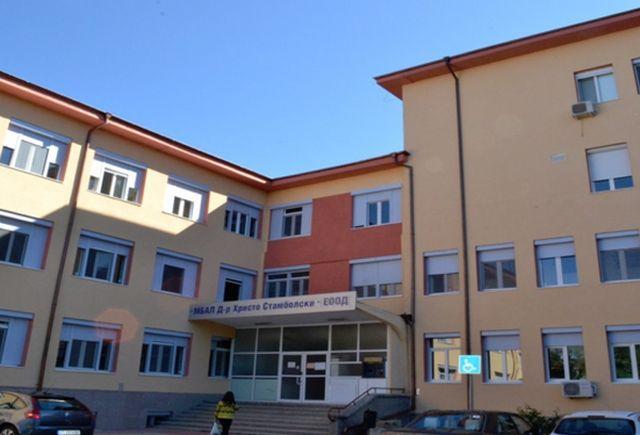Поредна болница осъди касата за неплатена надлимитна дейност