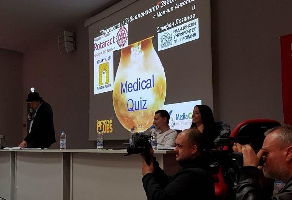 При голям интерес премина олимпиадата по биология и химия в МУ-Пловдив